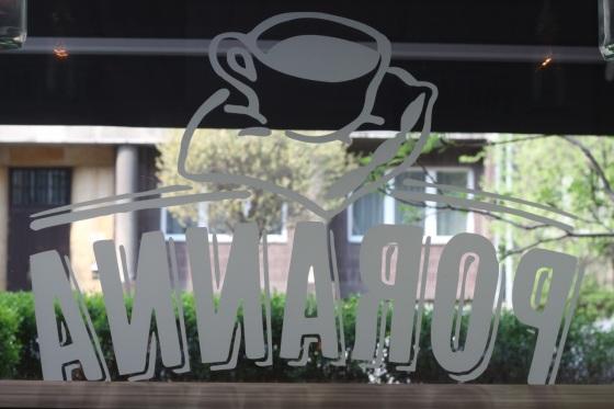 Kawiarnia Poranna