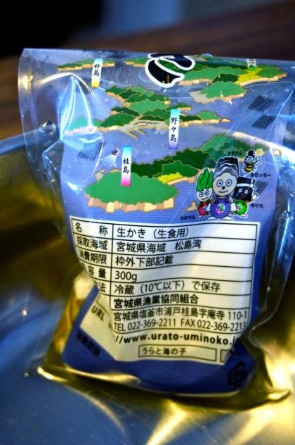 W Japonii bez problemu można kupić świeże ostrygi pozbawione muszli.
