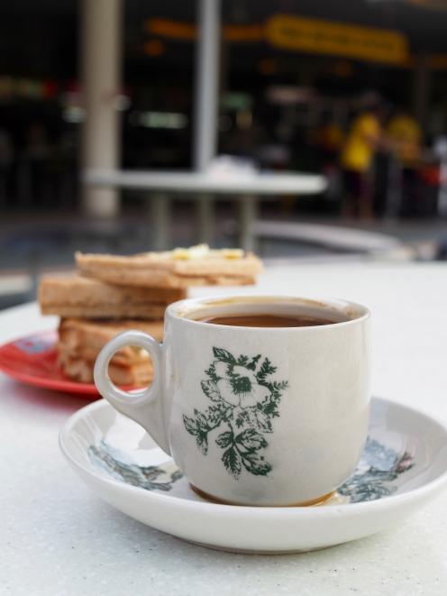 Kawa z mlekiem skondensowanym