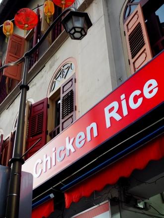 hawker Chan, czyli kurczak z ryżem z gwiazdką Michelin